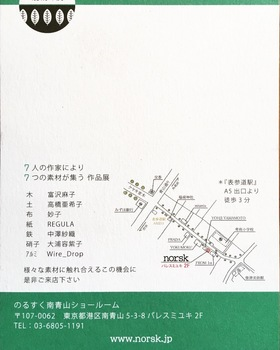 BA363A24-F6E3-4D60-B842-B112D589CDD9.jpeg