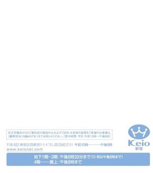 C9BBA2DA-4BF0-4909-A3E1-FBFF1502D990.jpeg